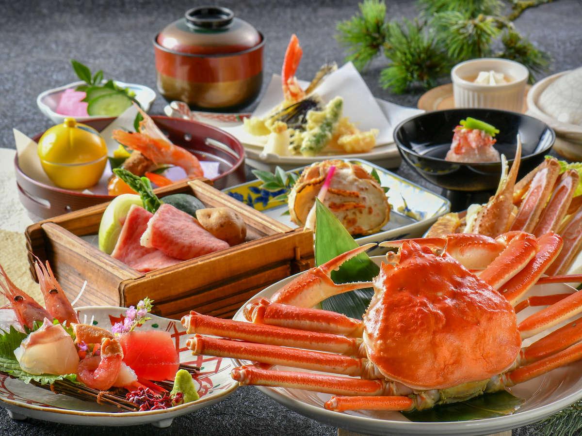 【冬の味覚】和牛と野菜のセイロ蒸し&茹でずわい蟹丸ごと一杯&蟹鍋付きの旬味万菜♪特選会席プラン