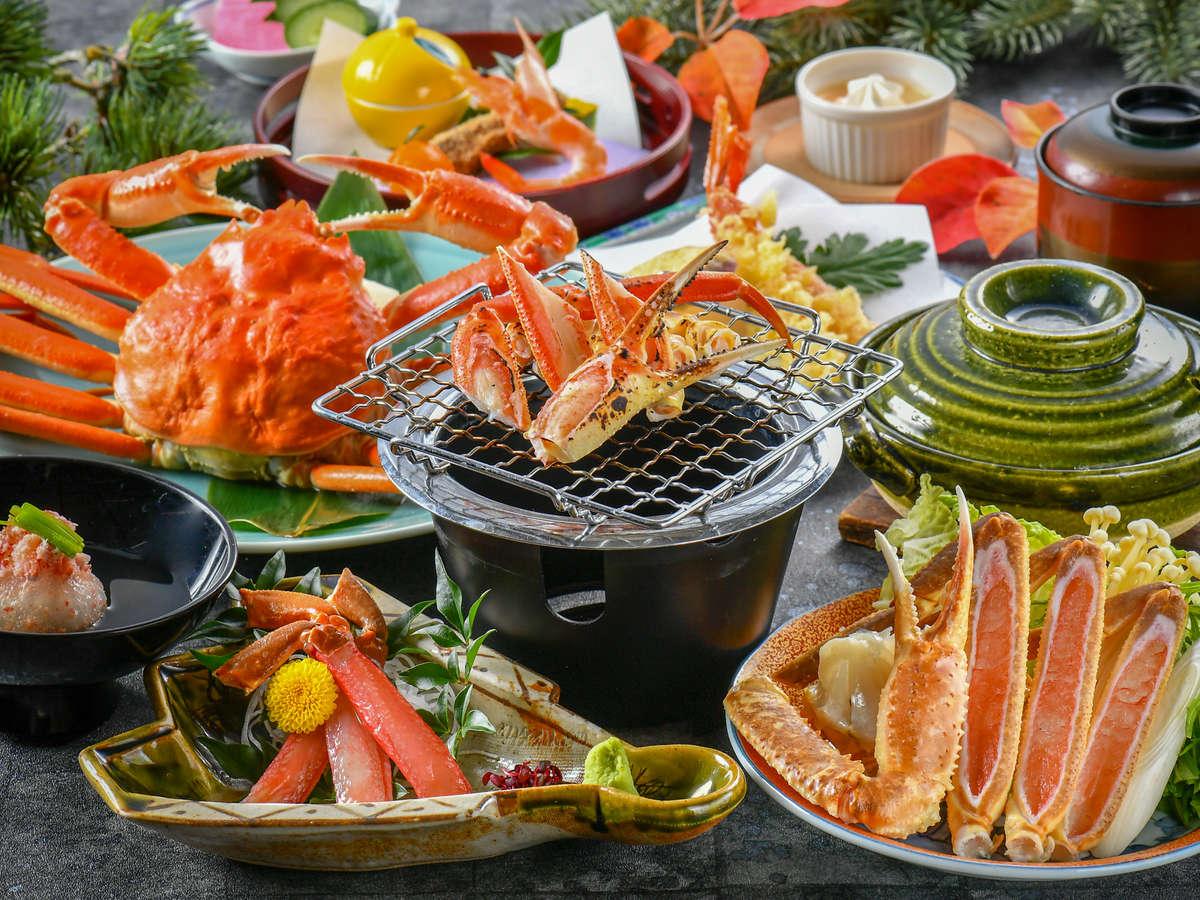 【冬の味覚】蟹料理の王道��茹で蟹・蟹刺し・焼き蟹・蟹鍋・蟹天ぷら�≠ネどを♪蟹づくし会席プラン